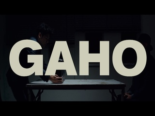 PLANETARIUM CASE#2 - GAHO