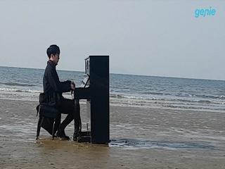 배인혁 - [나는 당신에게 그저 (I Am)] M/V 메이킹 Part.4