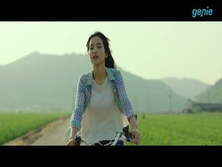 문문 (MoonMoon) - [리틀 포레스트] '우아한 세계' M/V 영상