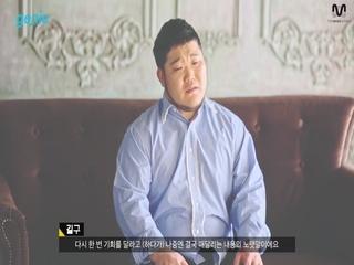 길구 - [Sofar Vol.2] '어떡하라고' M/V 촬영 비하인드