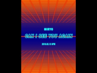 Can I See You Again (Teaser)