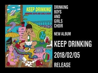 KEEP DRINKING!! (Teaser)