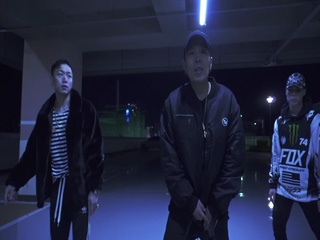 A-WAY (With 제이 슬로우)