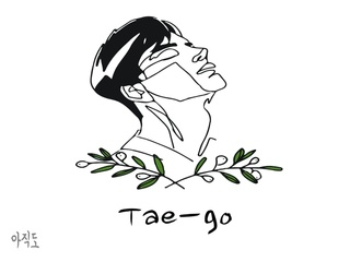 아직도 (Feat. 지예송)