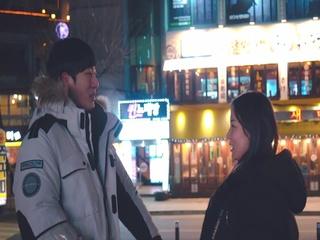 그 거리 (Feat. 혜인)