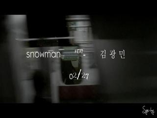 내 얘기 좀 들어봐 (Feat. 김광민) (Teaser)