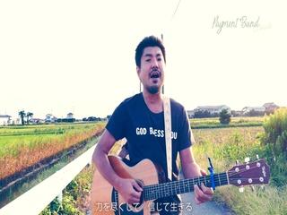 狹い道 A narrow road (Feat. Daisuke Yokoyama)