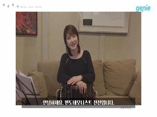 진선 (JinSun) - [퍼즐조각 (Hide And Seek)] 인사 영상