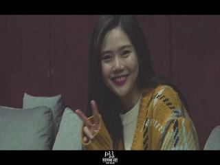 사르르 (SARR) (Teaser)