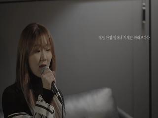 성장통 (Special Live Clip)