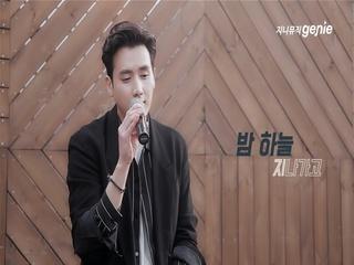 [지니뮤직 챌린지] EVAN 에반(유호석) - 사막물고기 (노래방 LIVE)