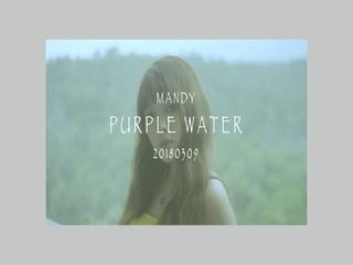 Purple Water (Prod. by Deer) (Teaser)