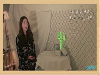 WINee (위니) - [Make Me] LIVE 영상
