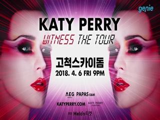 Katy Perry - [WITNESS THE TOUR] '서울 내한 공연' 홍보 영상