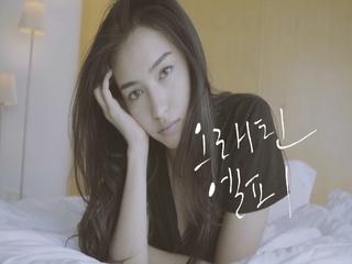 오래된 엘피 (Feat. 매드클라운 & 허각) (Teaser)