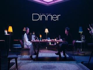 Dinner (Teaser)