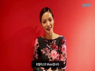 Moon (혜원) - [Kiss Me] 인사 영상