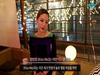 Moon (혜원) - [Kiss Me] 앨범명의 의미는? (인터뷰)
