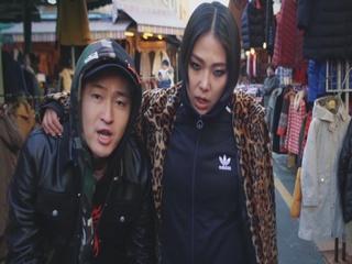 Bumpkins (서울촌놈들) (Feat. MINOS (마이노스))