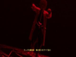 鍊金術 (Feat. Dok2 & MINO)