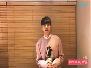 안승훈 - [우리가 마주친 이별들] 인사 영상