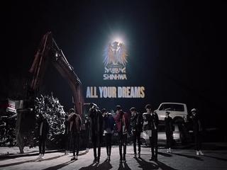 All Your Dreams (2018) (Teaser)