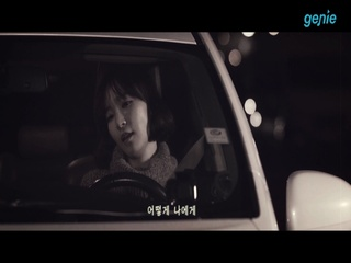 랄라스윗 (lalasweet) - [같은 별자리] 차 안 '밤편지 (Cover.)' LIVE 영상