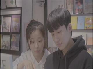 하루 온종일 (Feat. 양하진 & 다원)
