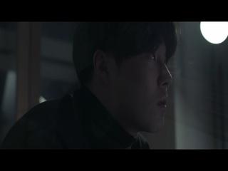 아니라면 (Feat. 김종한)