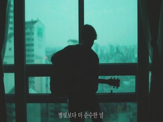 Some Kind of Love (With 천석만)