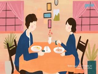 빨간의자 - [우리 행복했던 시간] 서현역 파스타 맛집 (Ep.1)