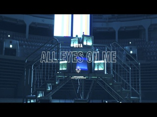All Eyes On Me (Teaser 1)