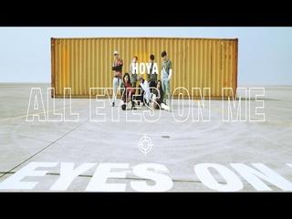 All Eyes On Me (Teaser 2)