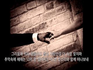 Rain (Feat. 윤혜선)