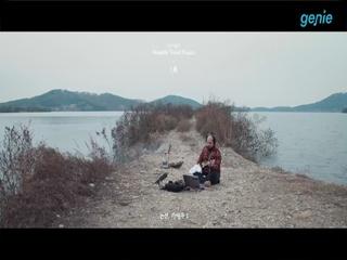 RAINBOW99 (레인보우99) - [월간 여행 프로젝트 '1월'] '논산 가야곡' LIVE Ver.1