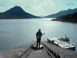 RAINBOW99 (레인보우99) - [월간 여행 프로젝트 '2월'] '청주, 대청호' LIVE