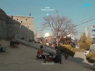 RAINBOW99 (레인보우99) - [월간 여행 프로젝트 '3월'] '수원화성과 종교화합' LIVE