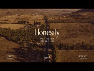 솔직히 (Honestly...) (A Short Film) (Teaser)