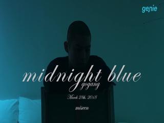 고갱 (GoGang) - [Midnight Blue] M/V TEASER