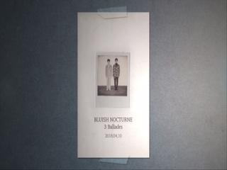 '3 Ballades' (Teaser)