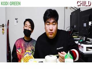 CHILD (Feat. WIZ & 쎈톡)