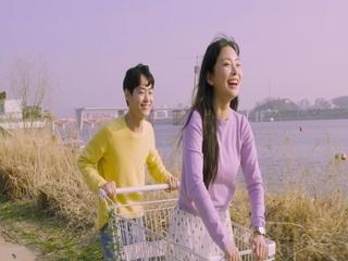 Marry Me (Feat. Sam Ock & Junggigo)