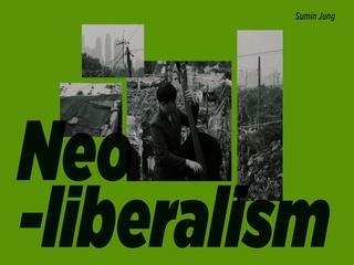 Neoliberalism (Teaser)