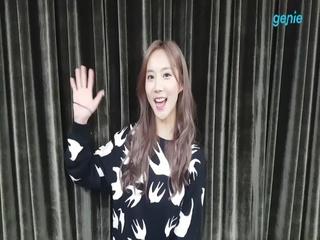 GIWON - [놓치기 싫어] M/V 여주인공 '소영' 응원 영상