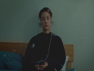 ALONE (Teaser)