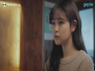[뮤직드라마] 스트리밍드라마 '사랑2.0_프롤로그'