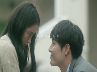 사랑이 온다 (KISS Ver.) (Teaser 1)