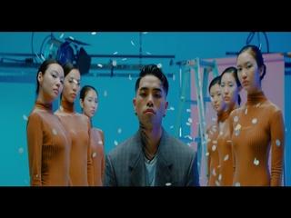 Peach (Feat. 수란)