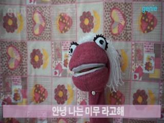 미무 (mimu) - [Strawberry] 앨범 소개 인터뷰