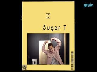 TAM TAM (탐탐) - [달콤한 차 (Sugar T)] 인사 영상